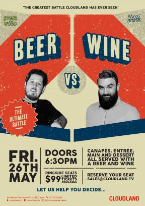 Second Annual Beer vs. Wine Dinner